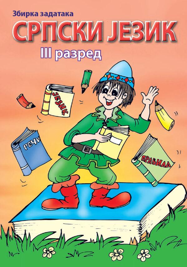 Zbirka Srpski Jezik Treći razred