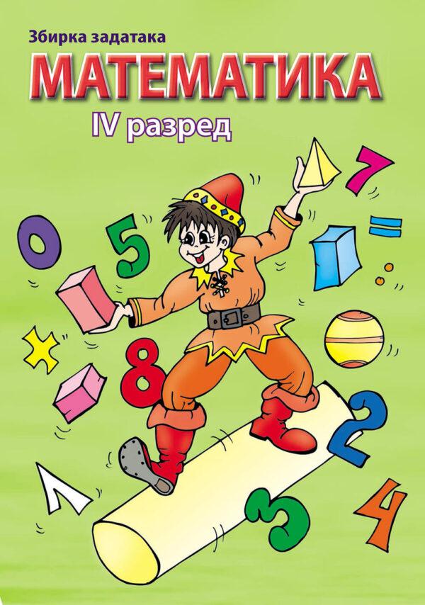 Zbirka zadataka iz matematike 4. razred