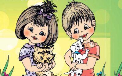 Часопис за децу од 3 до 5 година