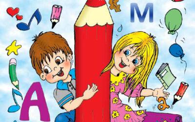 Часопис за децу од 5 до 7 година